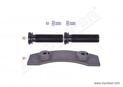 Caliper Push Plate Repair Kit (Left)